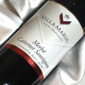 ヴィラ・マリア プライベート・ビン メルロー&カベルネ Villa Maria Private Bin Melrot & Cabernet ニュージーランドワイン/ホークスベイ/赤ワイン/ミディアムボディ/750ml