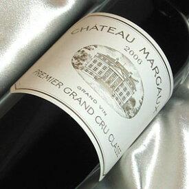 シャトー・マルゴー [2006]Chateau Margaux [2006年]フランスワイン/ボルドー/マルゴー/赤ワイン/フルボディ/750ml