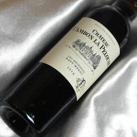 シャトー カンボン ラ・プルーズ [2014] ハーフボトルChateau Cambon La Pelouse [2014年] 1/2 フランスワイン/ボルドー/オーメドック/赤ワイン/フルボディ/375ml