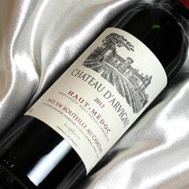 シャトー ダルヴィニー [2012] ハーフボトル Chateau D'Arvigny [2012年] 1/2 フランスワイン/ボルドー/オー・メドック/赤ワイン/ミディアムボディ/375ml
