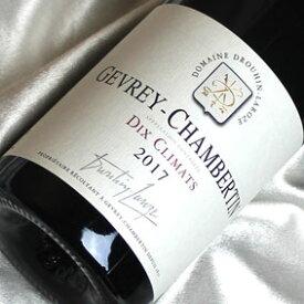 ドルーアン・ラローズ ジュヴィレ シャンベルタン [2017] Drouhin Laroze Gevrey Chambertin [2017年] フランスワイン/ブルゴーニュ/赤ワイン/ミディアムボディ/750ml【ブルゴーニュ赤】