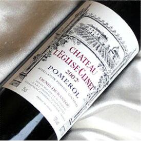 ☆★期間限定特別価格★☆[2002]シャトー レグリーズ クリネ [2002] L'Eglise Clinet [2002年] フランスワイン/ボルドー/ポムロル/赤ワイン/フルボディ/750ml