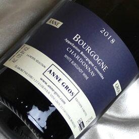 メゾン・アンヌ・グロ ブルゴーニュ シャルドネ [2018] Bourgogne Chardonnay [2018年] フランス/ブルゴーニュ/白ワイン/辛口/750ml ヴィーガン対応ワイン