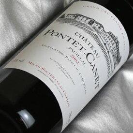 ☆★期間限定特別価格★☆ シャトー ポンテ・カネ [2002] Chateau Pontet Canet 2002年 フランスワイン ボルドー ポイヤック 赤ワイン フルボディ/750ml