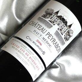 シャトー ペイラボン 2006 Chateau Peyrabon 2006年 フランス ワイン ボルドー オー・メドック 赤ワイン ミディアムボディ 750ml