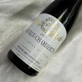 モンジャール・ミュニュレ ジュヴィレ シャンベルタン [2017] ハーフボトルMongeard Mugneret Gevrey Chambertin [2017年] 1/2 フランスワイン/ブルゴーニュ/赤ワイン/ミディアムボディ/375ml【ブルゴーニュ赤】