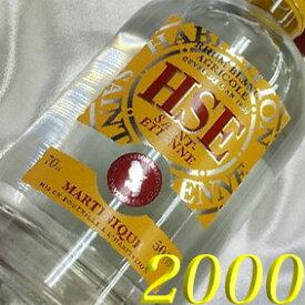 【正規品】 2000年 蒸留ホワイトラム HSE サンテティエンヌ ブラン/700ml/50度 Rhum Blanc Agricole Cuvee de L'An [2000 ]フランス/マルティニーク島