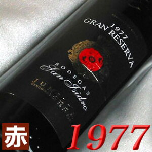 [1977](昭和52年)サン・イシドロ グラン・レセルバ [1977]San Isidro Gran Reserva [1977年] スペインワイン/フミーリャ/赤ワイン/ミディアムボディ/750ml お誕生日・結婚式・結婚記念日のプレゼントに