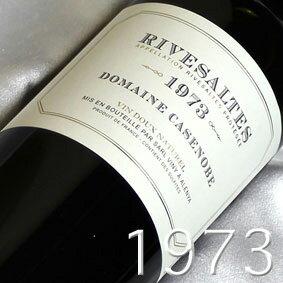 [1973](昭和48年)ドメーヌ・カセノブ リヴザルト [1973] Rivesaltes [1973年] フランスワイン/ラングドック/甘口/750ml お誕生日・結婚式・結婚記念日のプレゼントに誕生年・生まれ年のワイン!