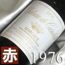 シャトー ド・カンダル フランス ボルドー マルゴー 赤ワイン