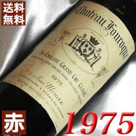 【送料無料】 1975年 シャトー フォンロック [1975] 750ml フランス ワイン /ボルドー/サンテミリオン/ 赤ワイン /ミディアムボディ [1975] 昭和50年 お誕生日・結婚式・結婚記念日の プレゼント に誕生年・生まれ年のワイン!
