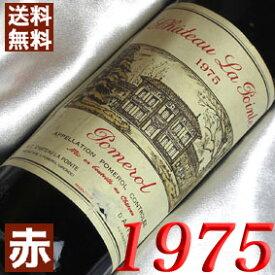 【送料無料】 1975年 シャトー ラ・ポワント [1975] 750ml フランス/ボルドー/ポムロル/ 赤 ワイン /ミディアムボディ [1975] 昭和50年 お誕生日・結婚式・結婚記念日の プレゼント に誕生年・生まれ年のワイン!