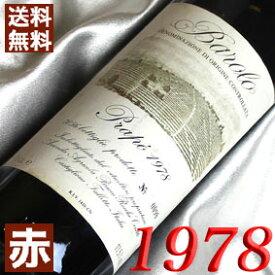 【送料無料】 1978年 バローロ・プラポ [1978] 750ml イタリア ワイン ピエモンテ 赤ワイン ミディアムボディ チェレット [1978] 昭和53年 お誕生日 結婚式 結婚記念日の プレゼント に誕生年 生まれ年のワイン!