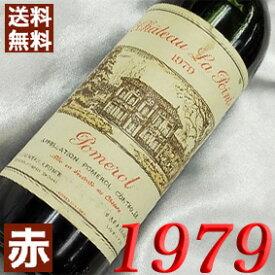 【送料無料】1979年 シャトー・ラ・ポワント [1979] 750ml フランス ワイン ボルドー ポムロル 赤ワイン ミディアムボディ [1979] 昭和54年 お誕生日・結婚式・結婚記念日の プレゼント に誕生年・生まれ年のワイン!