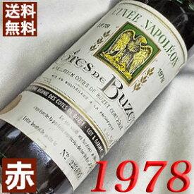 【送料無料】 1978年 コート・ド・ビュゼ ルージュ [1978] 750ml フランス ワイン 南西地方 赤ワイン ミディアムボディ コート・ド・ビュゼ協同組合 [1978] 昭和53年 お誕生日 結婚式 結婚記念日の プレゼント に誕生年 生まれ年 wine