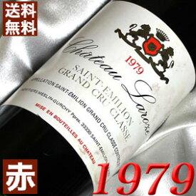 【送料無料】1979年 シャトー・ラローズ [1979] 750ml フランス ワイン ボルドー サンテミリオン 赤ワイン ミディアムボディ [1979] 昭和54年 お誕生日・結婚式・結婚記念日の プレゼント に誕生年・生まれ年 wine