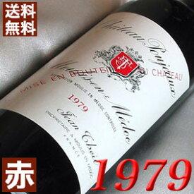 【送料無料】1979年 シャトー・プジョー [1979] 750ml フランス ワイン ボルドー ムーリス 赤ワイン ミディアムボディ [1979] 昭和54年 お誕生日・結婚式・結婚記念日の プレゼント に誕生年・生まれ年のワイン!