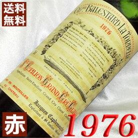 1976年 シャトー・バレスタール・ラ・トネル [1976] 750ml フランス ヴィンテージ ワイン ボルドー サンテミリオン 赤ワイン ミディアムボディ [1976] 昭和51年 お誕生日 結婚式 結婚記念日 プレゼント ギフト 対応可能 誕生年 生まれ年 wine