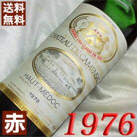 1976年 シャトー・カマンサック [1976] 750ml フランス ヴィンテージ ワイン ボルドー オー・メドック 赤ワイン ミディアムボディ [1976] 昭和51年 お誕生日 結婚式 結婚記念日 プレゼント ギフト 対応可能 誕生年 生まれ年 wine