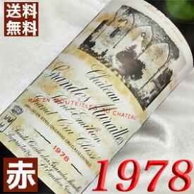 1978年 シャトー・グランド・ミュライユ [1978] 750ml フランス ヴィンテージ ワイン ボルドー サンテミリオン 赤ワイン ミディアムボディ [1978] 昭和53年 お誕生日 結婚式 結婚記念日 プレゼント ギフト 対応可能 誕生年 生まれ年 wine