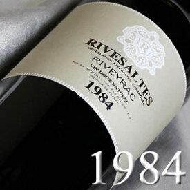 [1984] (昭和59年)リヴェイラックリヴザルト [1984] Rivesaltes [1984年] フランスワイン/ラングドック/赤ワイン/甘口/750ml お誕生日・結婚式・結婚記念日のプレゼントに誕生年・生まれ年のワイン!