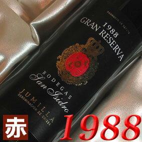 [1988](昭和63年)サン・イシドロ グラン・レセルバ [1988]San Isidro Gran Reserva [1988年] スペインワイン/フミーリャ/赤ワイン/フルボディ/750ml お誕生日・結婚式・結婚記念日のプレゼントに誕生年・生まれ年のワイン!