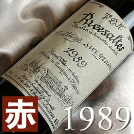 [1989](平成元年)サント・ジャクリーヌヴュー リヴザルト [1989]Vieux Rivesaltes [1989年] フランス/ラングドック/赤ワイン/甘口/750ml お誕生日・結婚式・結婚記念日のプレゼントに誕生年・生まれ年のワイン!