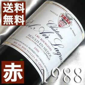 【送料無料】[1988](昭和63年)シャトー ベル・エール ラグラーヴ [1988]Chateau Bel Air Lagrave [1988年] フランスワイン/ボルドー/ムーリス/赤ワイン/ミディアムボディ/750mlお誕生日・結婚式・結婚記念日のプレゼントに生まれ年のワイン!