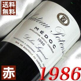 【送料無料】 1986年 シャトー・ポタンサック [1986] 750ml フランス ワイン ボルドー メドック 赤ワイン ミディアムボディ [1986] 昭和61年 お誕生日 結婚式 結婚記念日 プレゼント 誕生年 生まれ年 wine