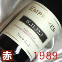 [1989](平成元年)バルバレスコ エンプリメール [1989] Barbaresco [1989年] イタリアワイン/ピエモンテ/赤ワイン/ミディアムボディ/750ml/ダンテ・リヴェッティ3 お誕生日・結婚式・結婚記念日のプレゼントに誕生年・生まれ年のワイン!