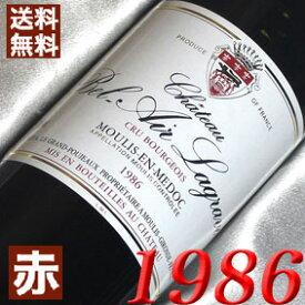 【送料無料】[1986](昭和61年)シャトー ベル・エール ラグラーヴ [1986] Chateau Bel Air Lagrave [1986年]フランスワイン/ボルドー/ムーリス/赤ワイン/ミディアムボディ/750ml/4 お誕生日・結婚式・結婚記念日のプレゼントに誕生年・生まれ年のワイン!