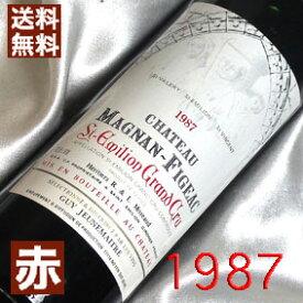 【送料無料】[1987](昭和62年)シャトー マニャン フィジャック [1987] Chateau Magnan Fijeac [1987年] フランスワイン/ボルドー/赤ワイン/ミディアムボディ/750ml/2 お誕生日・結婚式・結婚記念日のプレゼントに誕生年・生まれ年のワイン!