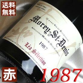【送料無料】[1987](昭和62年)モレ・サン・ドニ レア・セレクション [1987] Morey Saint Denis Lea Selection [1987年] フランス/ブルゴーニュ/赤ワイン/ミディアムボディ/750ml/ルー・デュモン3 お誕生日・結婚・記念日のプレゼントに生まれ年のワイン!