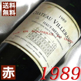 【送料無料】[1989](平成元年)シャトー ヴィルランケ [1989] Chateau Villeranque [1989年] フランス/ボルドー/オー・メドック/赤ワイン/ミディアムボディ/750ml/2 お誕生日・結婚式・結婚記念日のプレゼントに誕生年・生まれ年のワイン!