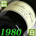 【送料無料】[1980](昭和55年)白ワイン コトー・デュ・レイヨン [1980] Coteaux du Layon [1980年] フランス/ロワール/甘口/750ml/ムーラン・トゥーシェ お誕