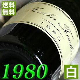 【送料無料】[1980](昭和55年)白ワイン コトー・デュ・レイヨン [1980] Coteaux du Layon [1980年] フランス/ロワール/甘口/750ml/ムーラン・トゥーシェ お誕生日・結婚式・結婚記念日のプレゼントに誕生年・生まれ年のワイン!