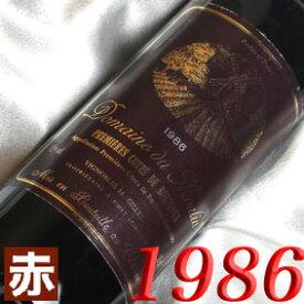 [1986](昭和61年)ドメーヌ デュ・ムーラン [1986] Domaine du Moulin [1986年] フランスワイン/ボルドー/コート・ボルドー/赤ワイン/ミディアムボディ/750ml お誕生日・結婚式・結婚記念日のプレゼントに誕生年・生まれ年のワイン!