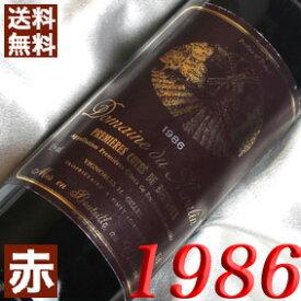 【送料無料】[1986](昭和61年)ドメーヌ デュ・ムーラン [1986] Domaine du Moulin [1986年] フランスワイン/ボルドー/コート・ボルドー/赤ワイン/ミディアムボディ/750ml お誕生日・結婚式・結婚記念日のプレゼントに誕生年・生まれ年のワイン!