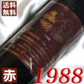 【送料無料】[1988](昭和63年)ドメーヌ デュ・ムーラン [1988] Domaine du Moulin [1988年] フランスワイン/ボルドー/コート・ボルドー/赤ワイン/ミディアムボディ/750ml お誕生日・結婚式・結婚記念日のプレゼントに誕生年・生まれ年のワイン!