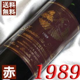 【送料無料】[1989](平成元年)ドメーヌ デュ・ムーラン [1989] Domaine du Moulin [1989年] フランスワイン/ボルドー/コート・ボルドー/赤ワイン/ミディアムボディ/750ml お誕生日・結婚式・結婚記念日のプレゼントに誕生年・生まれ年のワイン!