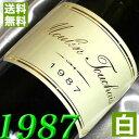 【送料無料】白ワイン・[1987](昭和62年)コトー・デュ・レイヨン [1987]Coteaux du Layon [1987年] フランス/ロワール/白ワイン/甘口/750ml/ムーラン・トゥーシェ お誕生日・結婚式・結婚記念日のプレゼントに誕生年・生まれ年のワイン!