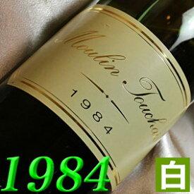 白ワイン・[1984](昭和59年)コトー・デュ レイヨン [1984] Coteaux du Layon [1984年] フランスワイン/ロワール/白ワイン/甘口/750ml/ムーラン・トゥーシェ お誕生日・結婚式・結婚記念日のプレゼントに生まれ年のワイン!