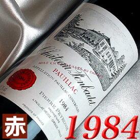 1984年 シャトー・フォンバデ [1984] 750ml フランス ワイン ボルドー ポイヤック 赤ワイン ミディアムボディ [1984] 昭和59年 お誕生日 結婚式 結婚記念日の プレゼント に誕生年 生まれ年のワイン!