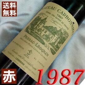 【送料無料】 1987年 シャトー・カルボニュー・ルージュ [1987] 750ml フランス ワイン ボルドー グラーブ 赤ワイン ミディアムボディ [1987] 昭和62年 お誕生日 結婚式 結婚記念日の プレゼント に誕生年・生まれ年のワイン!