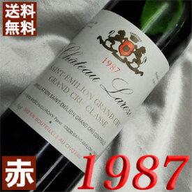 【送料無料】 1987年 シャトー・ラローズ [1987] 750ml フランス ワイン ボルドー サンテミリオン 赤ワイン ミディアムボディ [1987] 昭和62年 お誕生日 結婚式 結婚記念日の プレゼント に誕生年 生まれ年のワイン!