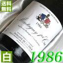【送料無料】 白ワイン 1986年 モンタニー・プルミエ・クリュ [1986] 750ml フランス ワイン ブルゴーニュ 辛口 ラ・トゥール [1986] 昭和61年 お誕生日 結婚式 結婚記念日の プレゼント に生まれ年のワイン!
