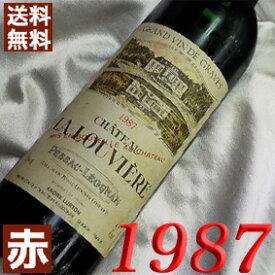 【送料無料】 1987年 シャトー・ラ・ルーヴィエール ルージュ [1987] 750ml フランス ワイン ボルドー グラーブ 赤ワイン ミディアムボディ [1987] 昭和62年 お誕生日 結婚式 結婚記念日の プレゼント に誕生年・生まれ年のワイン!