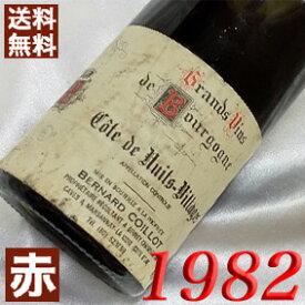 【送料無料】 1982年 コート・ド・ニュイ ヴィラージュ ルージュ [1982] 750mlフランス ワイン ブルゴーニュ 赤ワイン ミディアムボディ ベルナール・コワイヨ [1982] 昭和57年 お誕生日・結婚式・結婚記念日の プレゼント に誕生年・生まれ年 wine