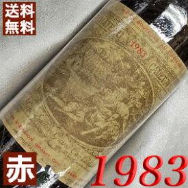 【送料無料】 1983年 シャトー・カデ・ピヨラ [1983] 750ml フランス ワイン ボルドー サンテミリオン 赤ワイン ミディアムボディ [1983] 昭和58年 お誕生日 結婚式 結婚記念日の プレゼント に誕生年 生まれ年 wine