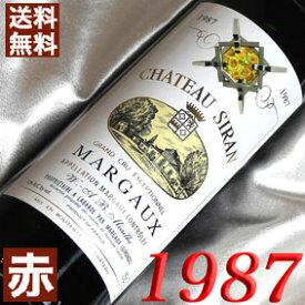 【送料無料】 1987年 シャトー・シラン [1987] 750ml フランス ワイン ボルドー マルゴー 赤ワイン ミディアムボディ [1987] 昭和62年 お誕生日 結婚式 結婚記念日の プレゼント に誕生年 生まれ年のワイン!